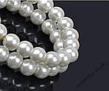 Браслет Pearl Bangles Bracelet, фото 3