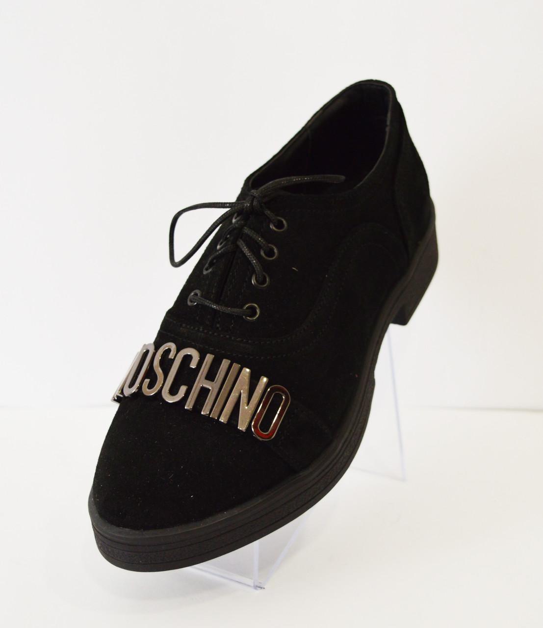 Туфли женские замшевые Olli 36-2450