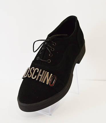 Туфли женские замшевые Olli 36-2450, фото 2