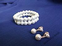 Набор Fasion Pearl браслет + серьги