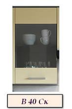 Кухонный модуль Марта верхний В 40 Ск