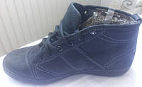 Detta ботинки муж М:307-1