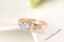 Кольцо Fashion Simple Crystal Gold 18 K
