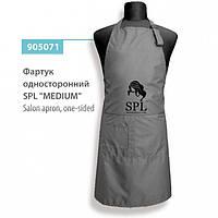 Фартук односторонний SPL 905071