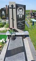 Памятник ПГ - 092