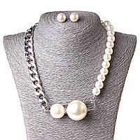 [10-30 мм] Набор Ожерелье крупная цепь и жемчуг + серьги гвоздики, фото 1