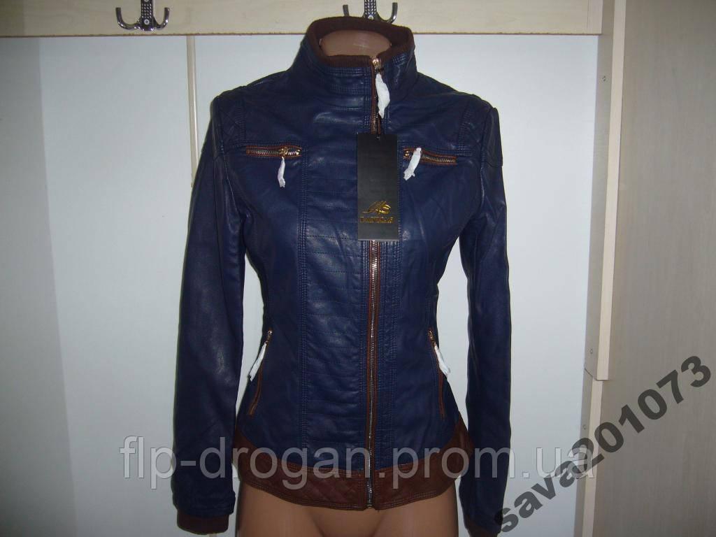 Купить Стильную Куртку