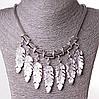 [45 мм] Ожерелье 7 перьев ювелирный сплав Silver