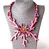 Ожерелье Сокровищя Океана коловрат кораллы с цветком фиолетовое стекло