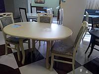 Стол деревянный раскладной гостиная+кухня Элис 100(+40)х100х75 (бежевый)