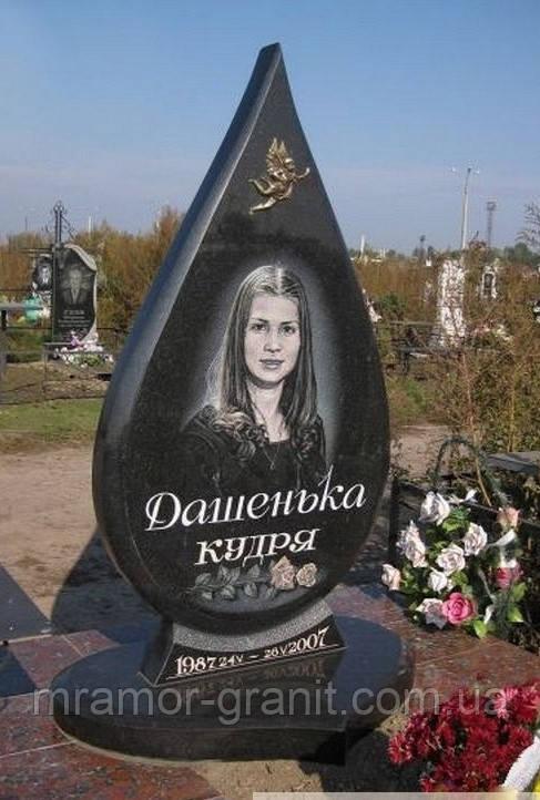 Памятник ПГ - 093