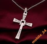 Крест Вина Дизеля из к-ф Форсаж (с цепочкой), фото 2