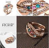 Кольцо Fashion Colorful  Покр золотом Roxi, фото 4