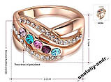 Кольцо Fashion Colorful  Покр золотом Roxi, фото 5