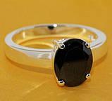 Кольцо с инкрустированным камнем  925 проба, фото 2