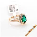 Кольцо Austrian Green Crystal 18K покрытие золотом, фото 5