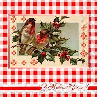 """Новогодняя салфетка Silken """"Новорічні снігурі"""" 18шт 33*33см"""
