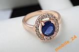 Кольцо с цирконами Blue Shine Покрытие золотом 18K, фото 2
