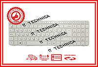 Клавиатура HP Pavl. G6-2008 -2037 -2129 белая+рамка
