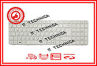 Клавиатура HP g6-2127 g6-2257 g6-2350 белая+рамка