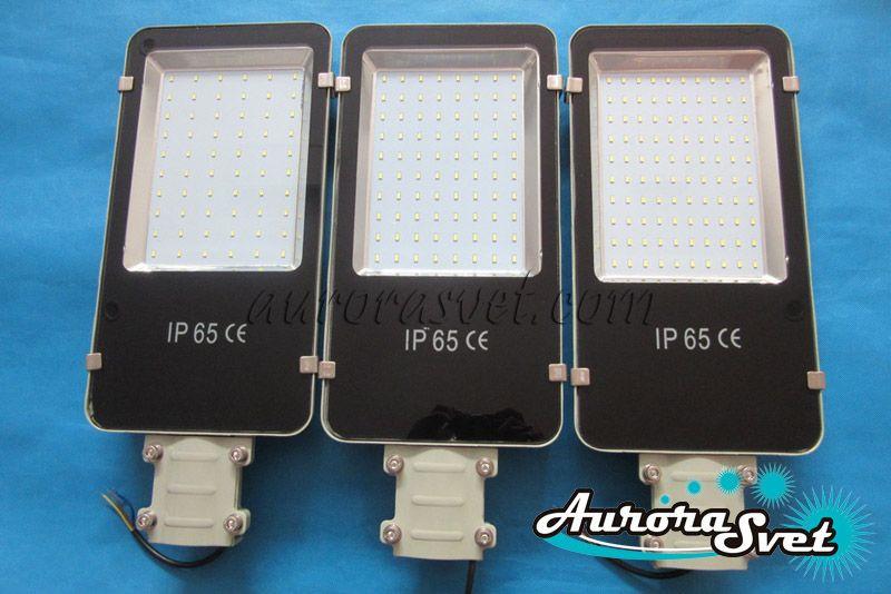 Светодиодный светильник DNS-50W LED. LED светильник консольный. Консольный светодиодный.
