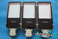 Светодиодный светильник DNS-50W LED. LED светильник консольный. Консольный светодиодный., фото 1