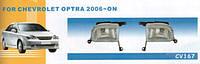 Фары дополнительные DLAA модель Chevrolet Laccetti 2006