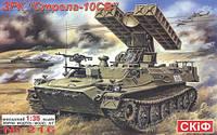 ЗРК 9К35 'СТРЕЛА-10СВ' 1/35 SKIF 216