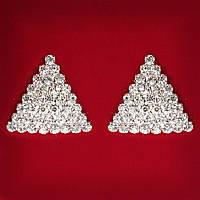 [25 мм] Серьги женские белые стразы светлый металл свадебные вечерние гвоздики (пуссеты) пирамидка средние
