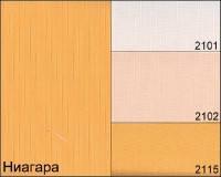 Жалюзи вертикальные 127 мм Ниагара
