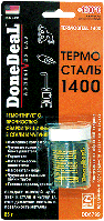 Термосталь 1400 DD6799 DoneDeal