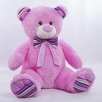 Детская мягкая игрушка, плюшевый мишка Амор,розовый