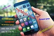 >mirMobi.com< Интернет-магазин