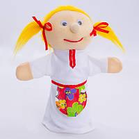 Детская мягкая игрушка,рукавичка,Внучка