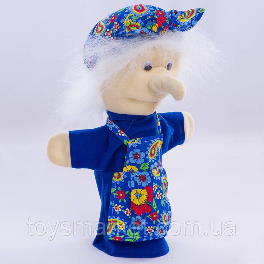 Игрушка рукавичка для кукольного театра Баба Яга, кукла перчатка на руку