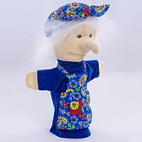 Детская мягкая игрушка,рукавичка,Баба Яга