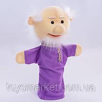 Детская мягкая игрушка,рукавичка,Дед