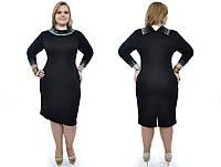 Женское красивое трикотажное платье больших размеров с камнями №356  48-62 р