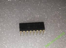 Микросхема AN17825A DIP-16