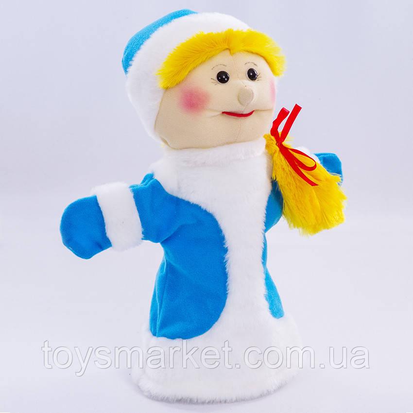 Игрушка рукавичка для кукольного театра Снегурочка, кукла перчатка на руку