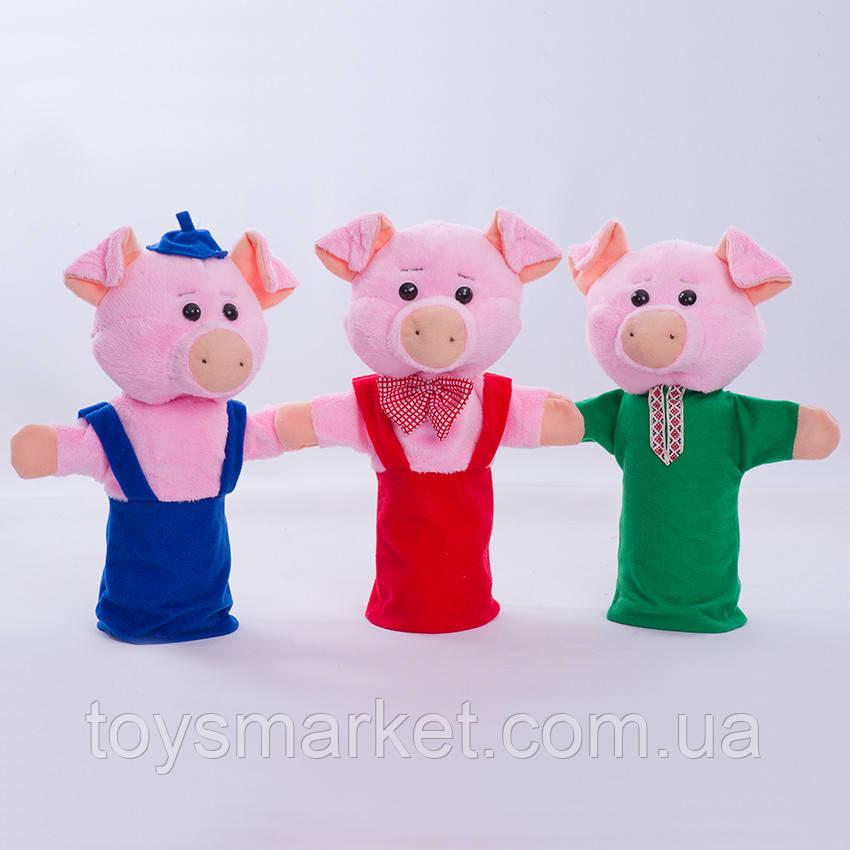 Детская мягкая игрушка,рукавичка,Трое Поросят
