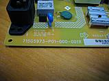 Плата живлення Asus VS239HR 715G5973-P01-000-001R, фото 2