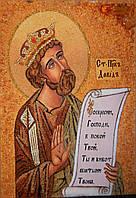 Икона из янтаря Святого Пророка Давида