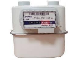 Газовый счетчик Metrix G-4Т d-3/4 наружный с термокомпенсатором