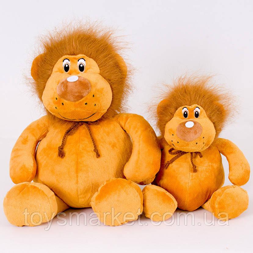 Детская мягкая игрушка,лев,солнечный