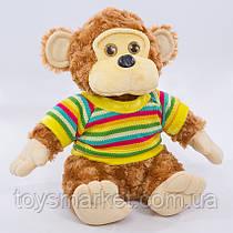 Детская мягкая игрушка,обезьянка,в свитере