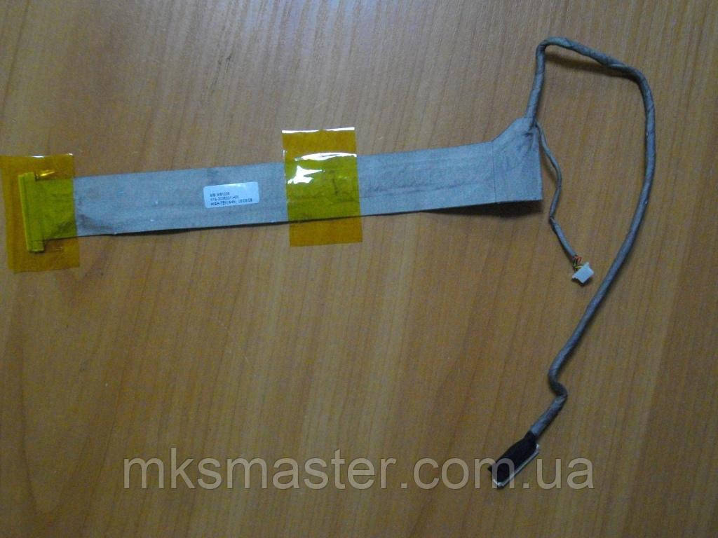 Шлейф матрицы MS1036 MSI L745 L735 L715