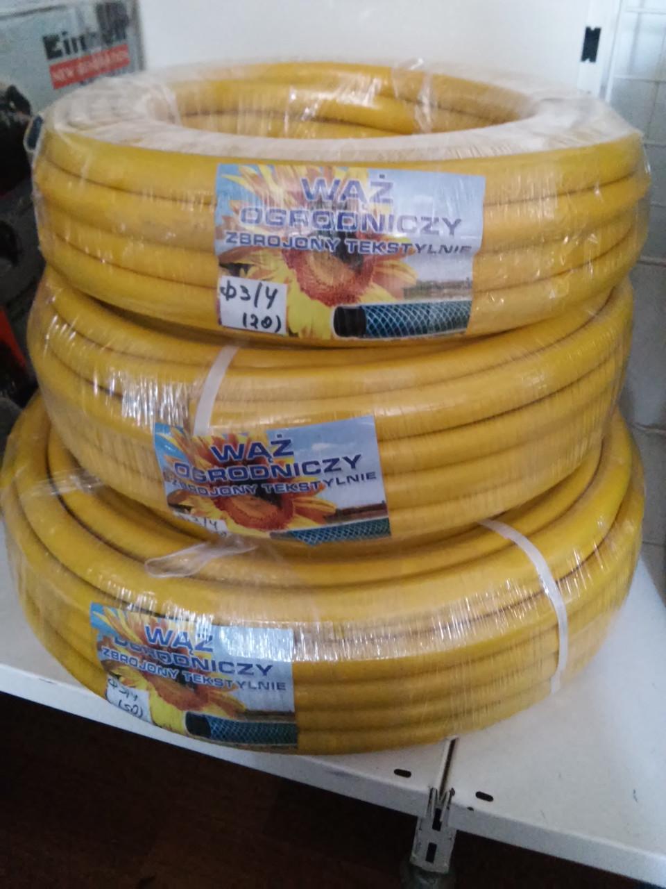 Шланг поливальний армований жовтий WAZ 3\4 20м ( Польща )