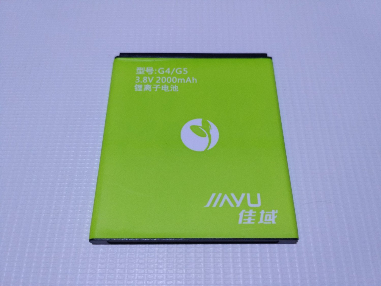 Оригинальная батарея аккумулятор для Jiayu G4 G4S G5 G5S 2000 mAh