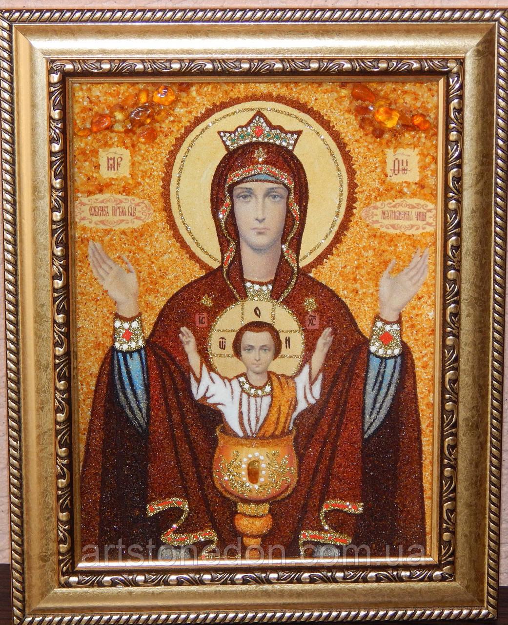 Икона из янтаря Неупиваемая Чаша